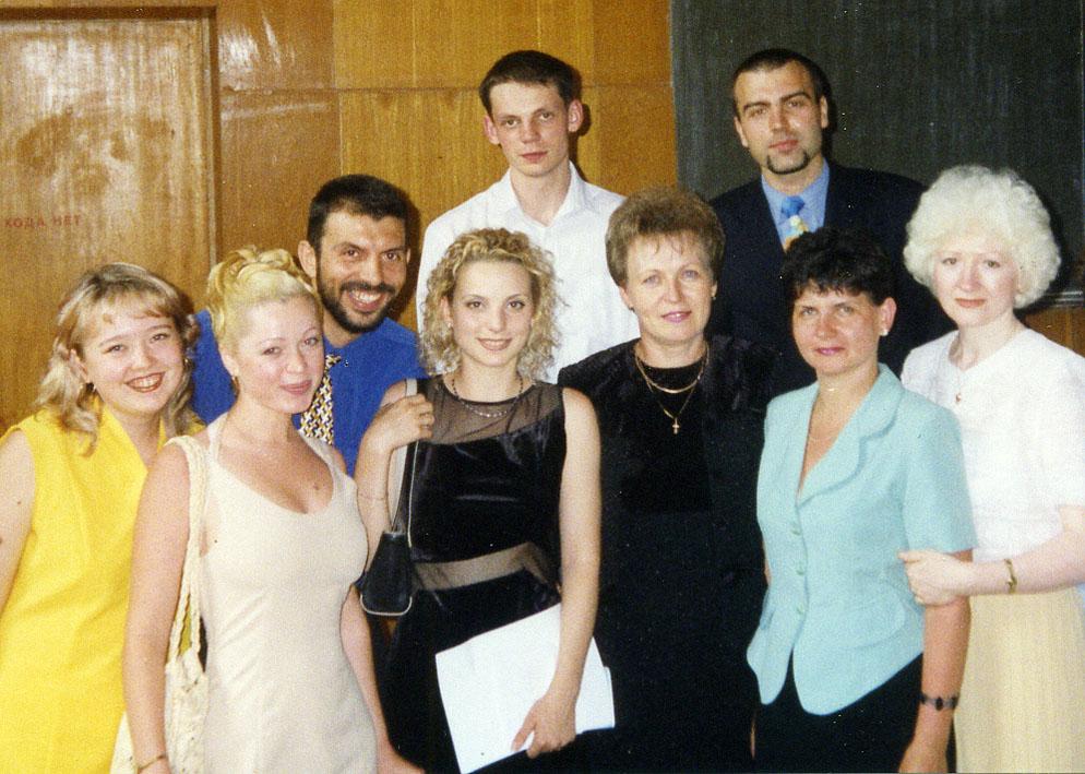 Випуск '2002